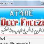 anti-deep-freeze